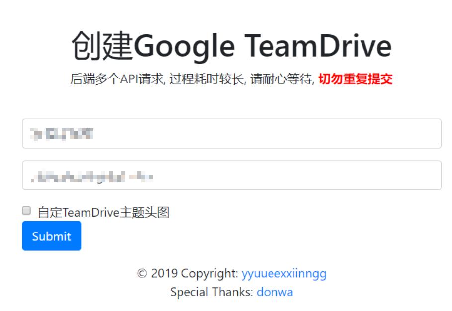 一键自动创建谷歌团队无限盘